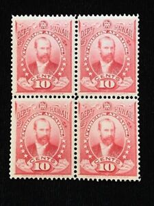 HAWAII: UNUSED #O4 1 STAMP LIGHTLY HINGED, 3 NH OG CV $375+