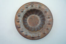 Middle Eastern TINNED COPPER Bowl Mold Dish UNITED ARAB REPUBLIC Vintage