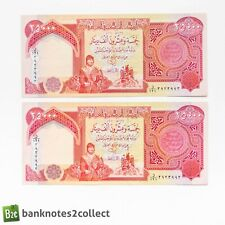 IRAQ: 2 x 25,000 Iraqi Dinar Banknotes with Consecutive Serial Numbers.