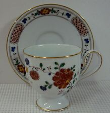 Noritake NANKING 2860 Cup Saucer Set BEST Multiple Available