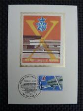 FRANCE MK 1977 POLYTECHNIK POLYTECHNIC MAXIMUMKARTE CARTE MAXIMUM CARD MC c1429