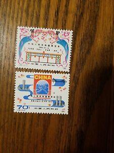 China PRC Scott 1626-7. J.59. MNH. Cat. Value $16.00