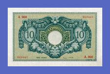 SOMALILAND - 10 Somali 1950s - Reproductions - See description!!