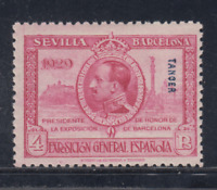 TANGER (1929) NUEVO CON FIJASELLOS MLH SPAIN - EDIFIL 46 (4 pts)