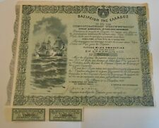 #8823 Kingdom of Greece Ydra Spetses & Psara nautical islands 100 Dr Bond 1906