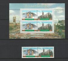 China Taiwan 2000 President stamp set