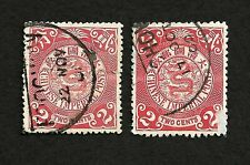 2 Chinese Imperial Post Red Coiling Dragon Two Cents 2c Stamps China ICP