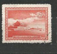 China Stamps Briefmarken Sellos