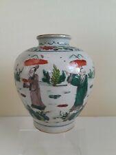 Antique Chinese Famille-Rose Wucai Porcelain Jar, Mark