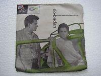 DO BADAN RAVI TAE 1220 1965 RARE BOLLYWOOD india OST Hindi EP 45 rpm RECORD  ex