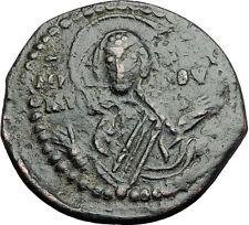 JESUS CHRIST Virgin MARY Class G Anonymous Ancient Byzantine Follis Coin i58929