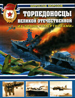 OTH-385 Soviet torpedo bombers of WW2 hardcover book