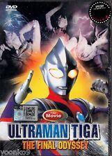 DVD The Movie Ultraman Tiga : The Final Odyssey - Godzilla Sentai - English Sub