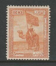 Iraq 1923-25 5r Orange SG 52 Mint.