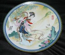 Imperial Jingdezhen Beauties of the Red Mansion Pao-Chai Collector Plate #1