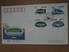 China 1989 Dec 15 FDC J.165 Beijing 11th Asian Games 1990 (2nd series).  Venues