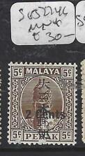 MALAYA JAPANESE OCCUPATION PERAK (P0805B) KANJI 2C/5C SIDEWAYS BOX SG J274C  MNH