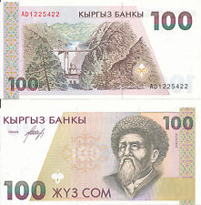 Kyrgyzstan/Kirghizistan [42] - 100 som 1994 UNC Pick 12