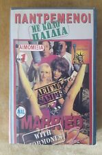 MARRIED WITH ...HORMONES No2 ,PARODY MOVIE by MARRIED WITH CHILDREN, VHS - PAL