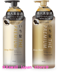 2021 New!! ICHIKAMI THE PREMIUM Shiny Moist Shampoo + Treatment 400ml Pomp Set