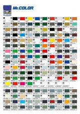 Mr. Hobby Color C1+ Flat Base LACQUER PAINT ROUGH GSI CREOS GUNZE 10ml MODEL KIT