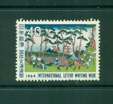 Japan #828 (1964 Letter Writing Week) VFMNH MIHON (Specimen) overprint.