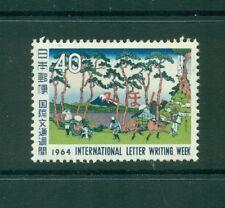 Japan #828 (1964 Letter Writing Week) VFMNH MIHON (Specimen) overprint.