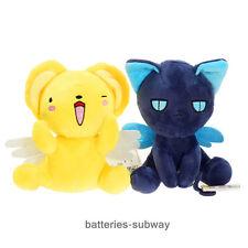 Lot 2 pcs New Card Captor Sakura Kero & Spinner Sun Plush Stuffed Soft toy Doll