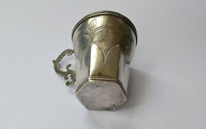 Fine South American Colonial silver cup