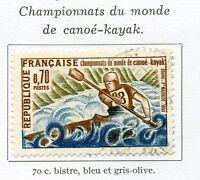 TIMBRE FRANCE OBLITERE N° 1609 CHAMPIONNATS DU MONDE CANOE KAYAK