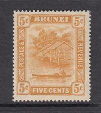 BRUNEI SG66 1924 5c ORANGE-YELLOW MTD MINT