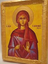 Saint Galina Galine Agia Galini Byzantine Greek Orthodox Icon Art on Real Wood