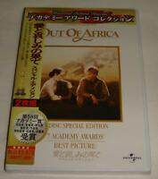 Out Of Africa, Japan Special Edition DVD 2-DISC, DTS, New & Sealed FREE SHIPPING