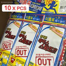 10PCS Running Man Korea SBS name plate shirts name tag Game 런닝맨 jomg guk ji ho