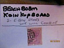 Vintage Great Britain Six Pence Used Stamp Please see scans