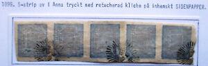 Nepal - guter 5er Streifen 1 Anna Jahr 1899 Sidenpapper gestempelt