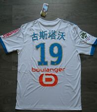 Maillot OM Marseille collector GUSTAVO nouvel an chinois saison 2017-2018.