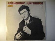 Aleksander Tsygankov - domra, Smirnov: Prelude for Domra/Konyaev: Concerto LP
