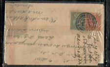CEYLON STATIONERY (P0406B) 1902 QV 2C+3C COVER COLUMBO TO INDIA BIT FRAGILE