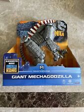 GODZILLA VS KONG 11 INCH GIANT MECHAGODZILLA PLAYMATES Free Ship - IN HAND