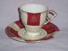 Vintage White & Burgundy Stripes Gold Trim Paragon Footed Teacup & Saucer Set EC