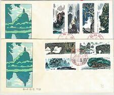 61326  - CHINA  - POSTAL HISTORY - 2 FDC COVER 1980 -  Michel 1629/36 WATERFALLS