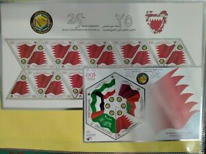 Bahrain 2006 25 Anniversary Gulf Cooperation Council full Sheet + S/S MNH