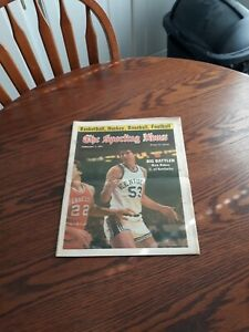 FEBRUARY 5,1977-THE SPORTING NEWS-RICK ROBEY OF THE KENTUCKY WILDCATS(EXC)