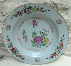 CHINESE FAMILLE ROSE BOWL - CHEIN LUNG Cr 1750s