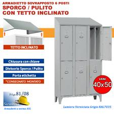 Armadietto Spogliatoio divisorio Sporco Pulito con TETTO - 6 POSTI