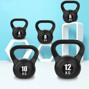 4-14KG Kettlebell Kettle Bell Weight Exercise Home Gym Workout Energetics