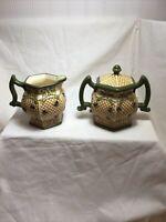 Creamer and Lidded Sugar Bowl Set Basket Weave Annie Danielson MWW Market Vg+