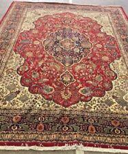 Tabriz Rectangle 1940-1969 Antique Carpets & Rugs