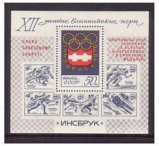 Russia - MS 4492 - u/m - 1976 Winter Olympics (overprinted)